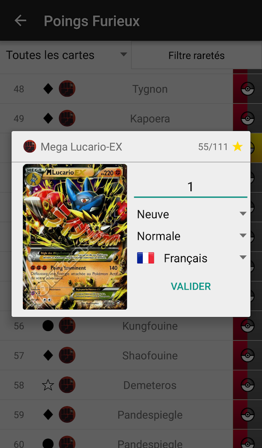 Pokécardex - Gestion de cartes – Capture d'écran