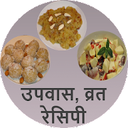 Upvas , Vrat (Fasting) Recipes