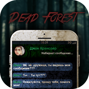 Dead Forest | Horror | Free