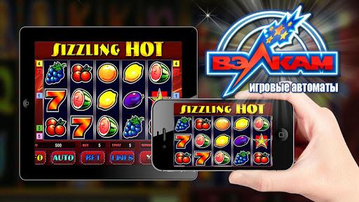 Игровые автоматы онлайн для андройд онлайн казино деньги за регистрацию