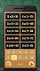 screenshot of Multiplication Table Kids Math