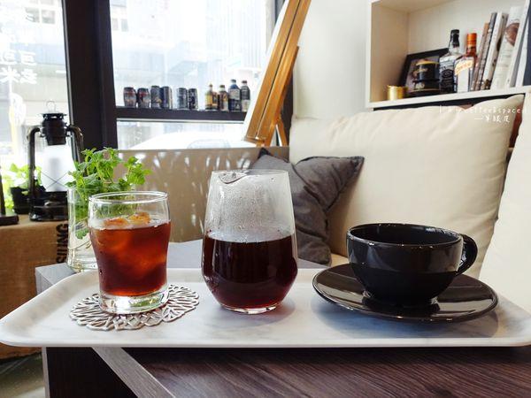 Mapper cafe脈博咖啡