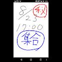Hand memo icon