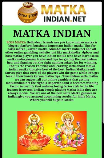 Matka Indian  code Triche 1