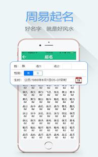 洪铟八字算命 - náhled
