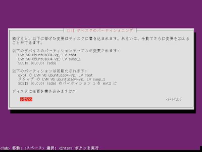 ubuntu_18