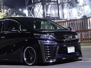 ヴェルファイア AGH30W 後期 Z-Gエディションのカスタム事例画像 あいうえ太田さんの2021年10月24日03:24の投稿