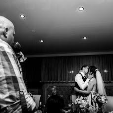 Wedding photographer Natalya Protopopova (NatProtopopova). Photo of 15.11.2017