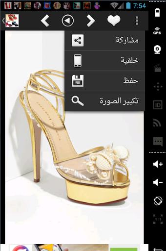 09cd53e7d موضة أحذية و صنادل نسائية 2016 APK download | APKPure.co