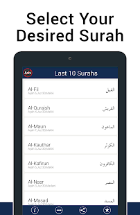 Last Ten Surah 2017- screenshot thumbnail