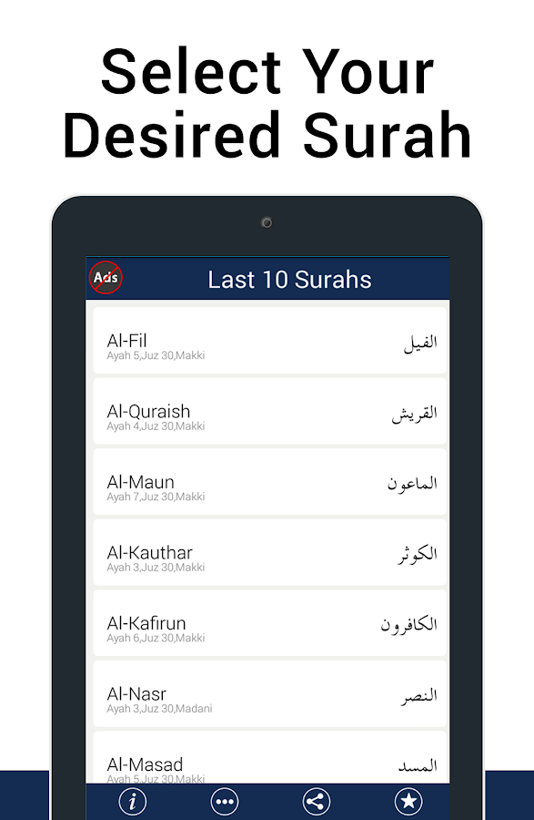 Last Ten Surah 2017- screenshot
