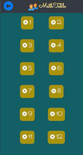Multiplication table: mental calculation training 1.0 APK + Mod (Paid for free / Free purchase) إلى عن على ذكري المظهر