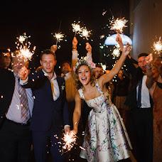 Wedding photographer Mariya Kont (MariaKont). Photo of 14.09.2015