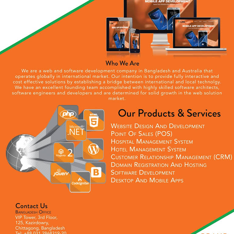 V-link Network - Software Company in Chittagong