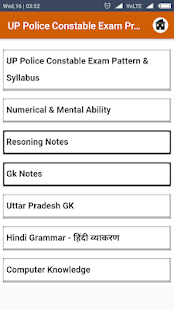 Download UP Police Constable Exam Preparation For PC Windows and Mac apk screenshot 1