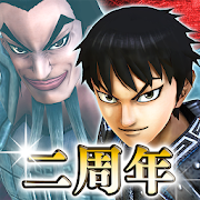 Kingdom Seven Flags 4.5.2