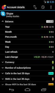 AnyBalance (balance on screen) Screenshot