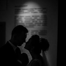 Wedding photographer Miroslav Bugir (buhir). Photo of 17.11.2017