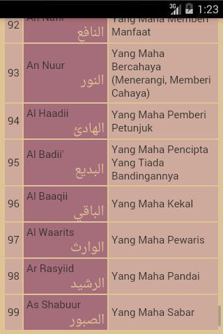 99 Asmaul Husna Android App Screenshot