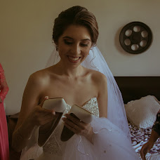 Wedding photographer Luis ernesto Lopez (luisernestophoto). Photo of 20.11.2017