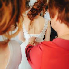 Wedding photographer Yuliya Brys (bryss). Photo of 12.02.2018