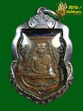 เหรียญหลวงพ่อทวด รุ่น3 บล็อคช้างใท้หายากครับ(หูตัด) ทองแดงสวย เลี่ยมกรอบเงินพร้อมใช้+บัตรรับประกัน