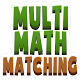 Download MultiMathMatching For PC Windows and Mac