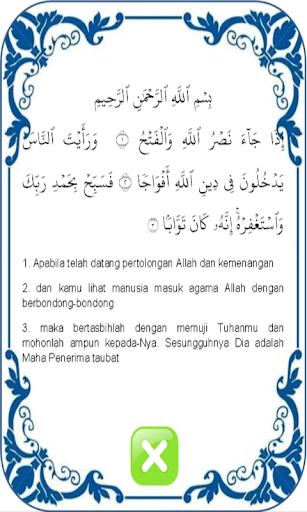 Learning Basic of Al-Qur'an 1.0.13 screenshots 16