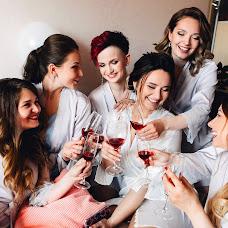 Hochzeitsfotograf Ekaterina Davydova (Katya89). Foto vom 04.06.2018