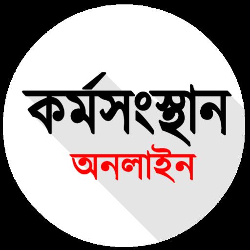 Karmasangsthan Online