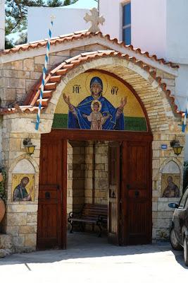 Вход в монастырь Паливани