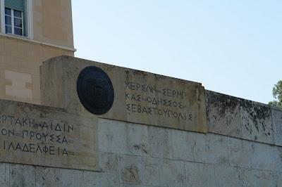 Херсон, Одесса, Севастополь, что все это значит?