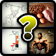 The Ultimate Bodybuilding Quiz (game)