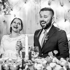 Wedding photographer Petr Letunovskiy (Yousnapped). Photo of 15.11.2016