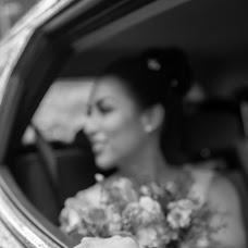 Wedding photographer Andrés Brenes robles (brenes-robles). Photo of 18.04.2018