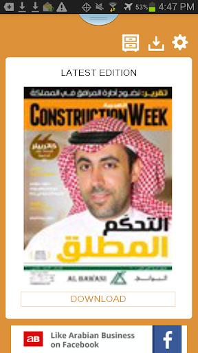Construction Week Arabic