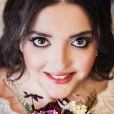 Wedding photographer Giyasettin Piskin (giyasettin). Photo of 14.04.2018