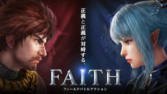FAITH – フェイス 8