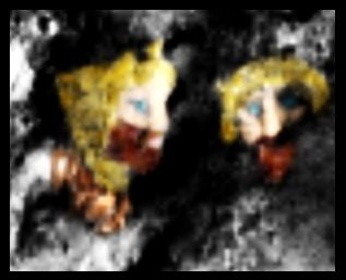 The Holy Grail Fragment showing two knightlike images appears in the same region as the Crown Face