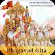 English Bhagavad Gita Download for PC Windows 10/8/7