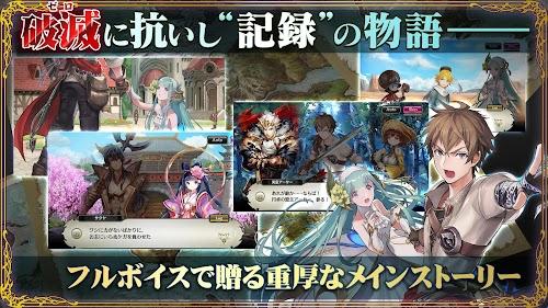 Screenshot 2 ソウルリバース ゼロ(SOUL REVERSE ZERO) 3.5.3 APK+DATA MOD