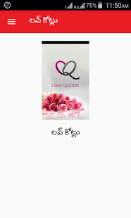 Love Poem Quotes Classy Telugu Love Quotes Heart Touching Love Poem Telugu  Android Apps