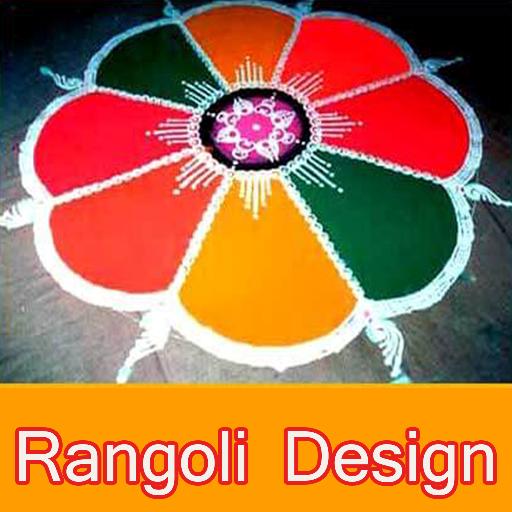 New Rangoli and Kolam Simple and Easy Designs