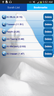 Quran Urdu mp3 - Offline Free - náhled