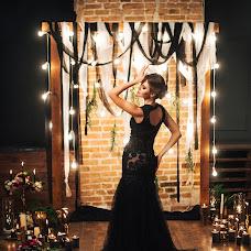 Wedding photographer Maksim Lisovoy (Lisovoi). Photo of 08.12.2015