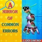 A Mirror of Common Error by Ashok Kumar OFFLINE