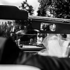 Fotógrafo de bodas Aleksey Malyshev (malexei). Foto del 04.04.2018