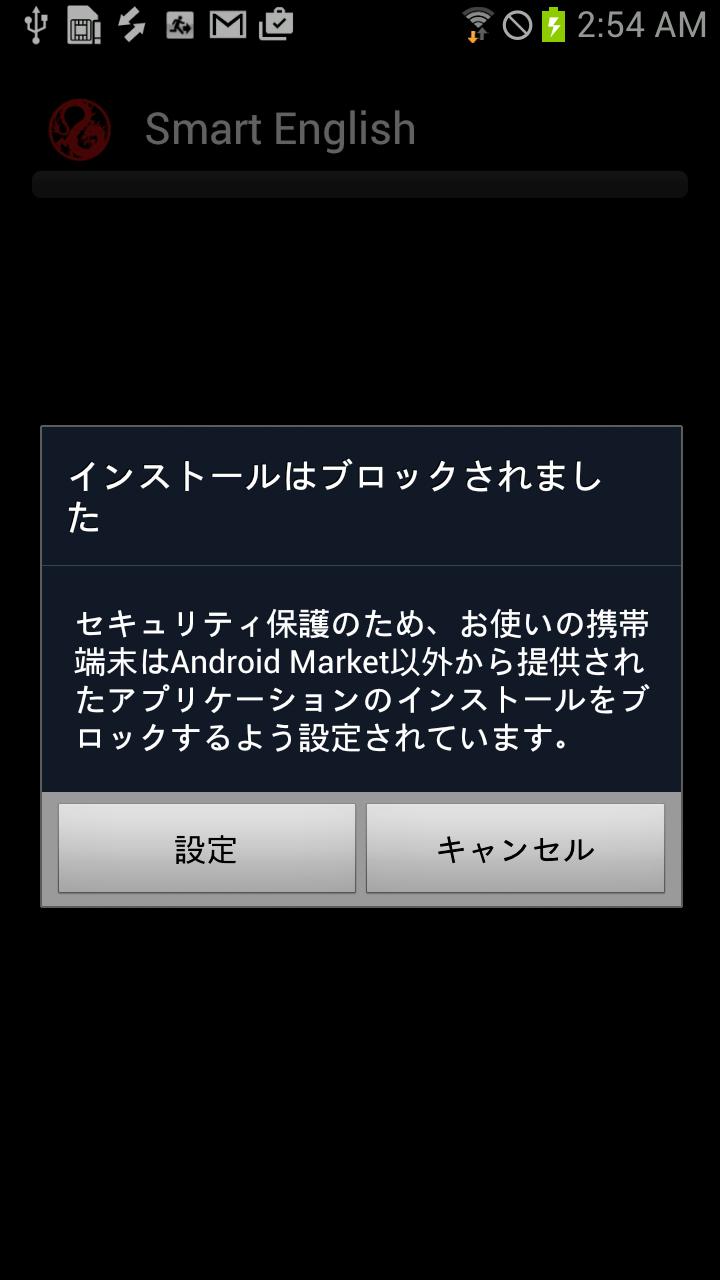 device-2016-01-27-175427