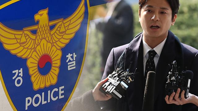 kim sang kyo vs police