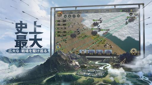 大三国志 2.1.5780 screenshots 2